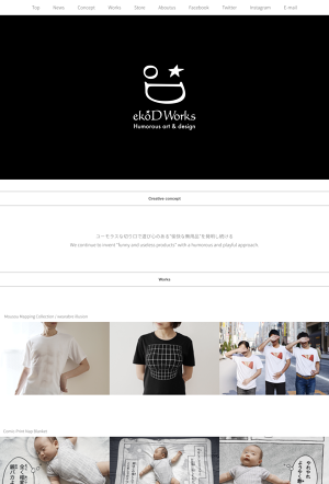 ekoD Works | Official web site
